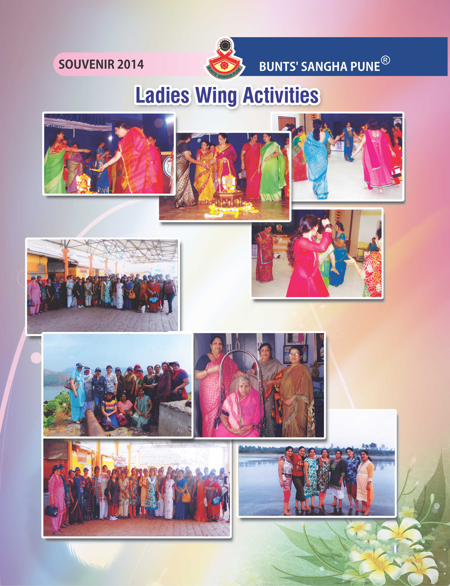 ladies-wing-full.jpg