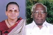 Shri . G.M Shetty